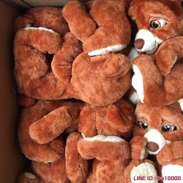 電動玩偶35cm仿真電動小熊毛絨玩具說話眨眼睛嘴巴動公仔安撫娃娃髮聲玩偶 摩可美家