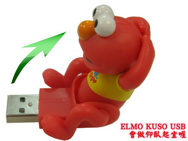 ELMO USB WINDOWS XP DRIVER