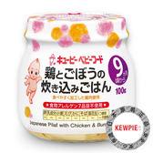 ✪日本KEWPIE  A-92雞肉野菜炊飯泥✪