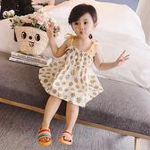 女童夏裝新款童裝圓點公主吊帶裙洋氣露肩小女孩寶寶兒童裙子