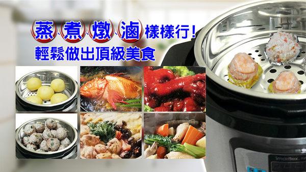 【陪你購物網】日本伊瑪 微電腦 6L節能多用途壓力鍋快鍋 煲湯燜煮 熬大骨湯 免運
