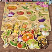 0-3-6歲幼兒童手抓板拼圖動物認知早教益智力拼板木制鑲嵌板玩具