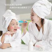 哈皮卡電動牙刷進口兒童成人款家用非充電式聲波自動牙刷軟毛防水 解憂雜貨鋪