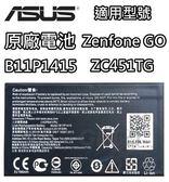 ASUS 華碩 ZenFone Go 原廠電池 ZC451TG B11P1415  Z00SD 1600mAh