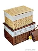 收納箱有蓋藤編整理箱抽屜衣服玩具儲物盒編織衣物收納筐家用大號 樂活生活館