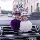 女士汽車掛件韓國可愛水晶車載後視鏡車內飾品擺件車上用掛飾吊墜   草莓妞妞