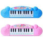 兒童電子琴玩具早教益智男女孩嬰兒早教小孩幼兒寶寶音樂玩具CY 後街五號