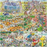 300片拼圖超難的木質大型拼圖兒童成人益智玩具趣味【雲木雜貨】