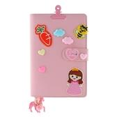 筆記本子小清新ins韓國粉色少女心網紅款手帳本套裝可愛創意兒童工具材料『快速出貨』