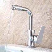 洗臉盆水龍頭冷熱洗手盆面盆台盆衛生間可旋轉雙孔單把全銅龍頭晶彩生活