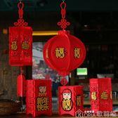 燈籠 過年裝飾布置用品豬年福字大紅燈籠春節元旦新年掛件宮燈掛飾 歌莉婭