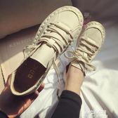 娃娃鞋 夏季日繫復古圓頭娃娃鞋文藝小清新森女繫鞋子繫帶低跟平跟單鞋女  朵拉朵衣櫥