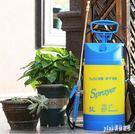 5L小型家用園藝噴灑澆水壺農用高層洗玻璃噴壺壓力表噴霧器 PA1549 『pink領袖衣社』