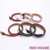 Red House 蕾赫斯-素面皮革細皮帶(共6色)