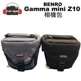 BENRO 百諾 Gamma mini Z10 伽瑪 迷你攝影包 相機包 類單眼 微單眼