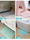 矽藻泥腳墊浴室防滑墊矽藻土吸水速幹衛浴衛生間門口地墊家用 青山市集