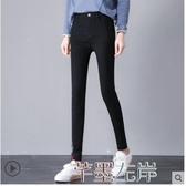 鉛筆褲打底褲女外穿薄款春秋百搭顯瘦小腳黑褲高腰黑色鉛筆魔術 芊墨左岸