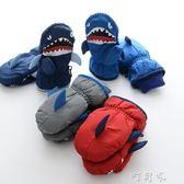 兒童手套加厚保暖卡通鯊魚男童滑雪手套小孩寶寶防滑手套 町目家