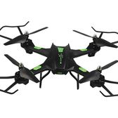 店長推薦 遙控飛機充電超大四軸飛行器直升無人機航模航拍高清專業兒童玩具