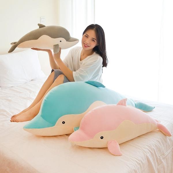玩偶 海豚公仔毛絨玩具抱枕玩偶可愛女孩睡覺布娃娃萌生日禮物女生懶人