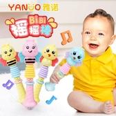兒童手搖鈴 嬰兒搖鈴玩具0-1歲手搖鈴抓握 可啃咬軟膠磨牙男寶寶女3-6-12個月
