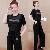 短袖洋裝 中大尺碼連身裙L-5XL針織闊腿褲套裝夏季新款時尚洋氣高冷御姐風兩件套R031.6072依品國際