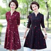 中老年女裝中長款 洋裝春裝打底衫長袖中年媽媽裝寬鬆大碼T洋氣