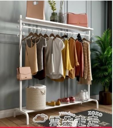 衣帽架掛衣架落地臥室折疊曬衣服架子簡易單桿室內晾衣桿家用陽臺涼衣架LX 雲朵