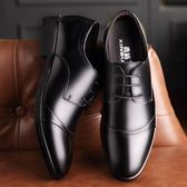 真皮英倫男士商務正裝男鞋
