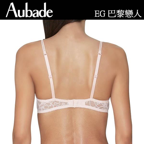 Aubade-巴黎戀人B縷空蕾絲薄襯內衣(嫩粉橘)EG