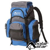 【PolarStar】透氣網架背包35L『藍』P17809多隔間.登山背包.後背包.肩背包.手提包.行李包