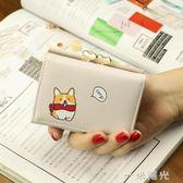 錢包女短款學生韓版可愛新款小清新多功能手拿包錢夾零錢包 一米陽光