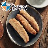 創鮮家.旗魚黑輪(300g/包,共3包)﹍愛食網