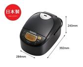 《Panasonic 國際牌》日本製 10人份 IH 電子鍋 SR-FC188