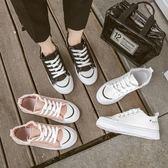 帆布鞋女春季新款韓版百搭學生原宿漁夫小白鞋