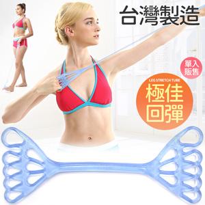 台灣製造!!手足五指型QQ果凍拉力繩.果凍繩美腿彈力繩.拉力帶拉力器.彈力帶拉繩.腳趾分離器