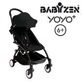 法國【BABYZEN】YOYO-Plus手推車6+ 黑腳 (黑色)