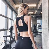 (好康免運)運動內衣MKMJ美背無鋼圈瑜伽健身舞蹈背心式運動型內衣女防震跑步聚攏bra
