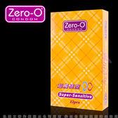 保險套避孕套【蘇菲24H購物情趣用品】ZERO-O-零零超觸感型保險套(12入裝)