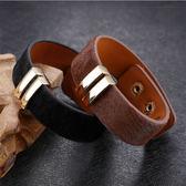 【5折超值價】情人節禮物典時尚特色簡約女款皮手環