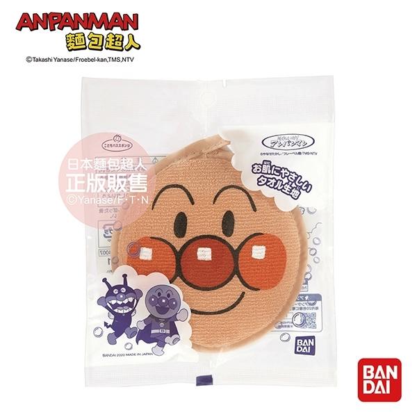 AN麵包超人-麵包超人洗澡海綿(日本製)【佳兒園婦幼館】
