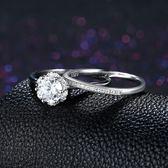 925純銀鑲鑽戒指-時尚精美花朵雙層情人節生日禮物女飾品73kz90【時尚巴黎】