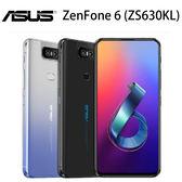 ASUS 華碩 ZenFone 6 ZS630KL 6.4吋 6G/128G-黑/銀~贈藍芽美拍握把組[24期0利率]