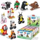 匹配樂高積木玩具兒童益智力拼裝女孩組裝小顆粒男孩拼插動物拼圖 名購居家