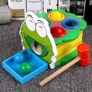 小孩打地鼠玩具0-1歲幼兒童女寶寶益智2-3歲多敲擊大號木質男女孩YYJ 新年特惠