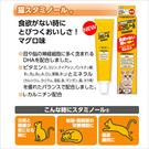 [寵樂子]《日本STAMINOL》貓咪超級DHA營養膏 50g