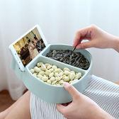 【BlueCat】追劇必備 可放手機小瓢蟲水果盤 零食盤