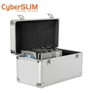 CyberSLIM B308 鋁殼硬碟保險箱 防震抗摔 放2.5吋6顆和3.5吋8顆