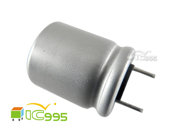 (ic995) 固態電容 330uF 16V 10mm×12.5mm 壹包10入 #0451