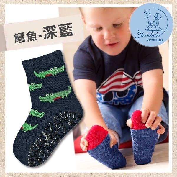 防滑輕薄學步襪-鱷魚深藍(9-11cm) STERNTALER C-8021606-300